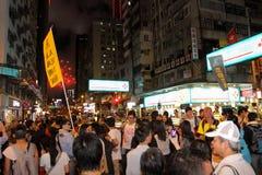 (1) 2012 Hong Lipiec kong marszów Fotografia Stock