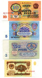 1 3 5 10块钞票卢布苏联 库存照片