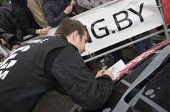 (1) 3 Belarus 2012 eedc Czerwiec Minsk 3 Zdjęcie Stock