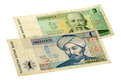 1 and 3 tenge bill of Kazakhstan Royalty Free Stock Image