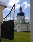 1 cathédrale vieille Photographie stock libre de droits