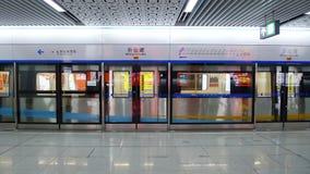 1 chengdu linje metro Royaltyfri Foto