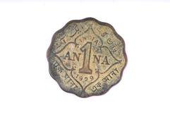 1 cru de pièce de monnaie d'Anna Images libres de droits