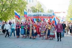 1 dagdemonstration kan penza russia Royaltyfri Fotografi