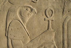 1 Egyptien d'art Images libres de droits