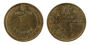 1 för grivnaukrainare för 2010 mynt år Royaltyfri Fotografi