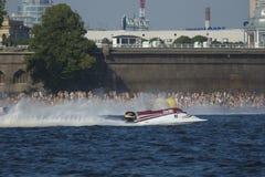 1 GP ύδωρ της Ρωσίας τύπου Στοκ Φωτογραφίες