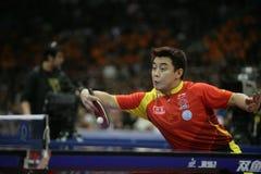 1 Hao chn Wang Fotografia Stock