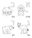 1 hebrew расцветки алфавита Стоковое Изображение