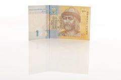1 hrivnia de Ucrânia Imagem de Stock Royalty Free