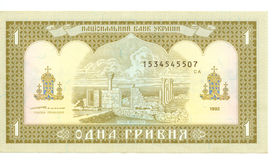 1 hryvnia bill of Ukraine, 1992 Stock Images