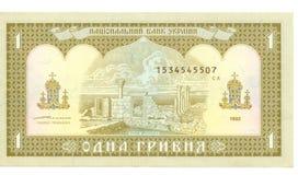 1 hryvniarekening van de Oekraïne, 1992 Stock Afbeeldingen