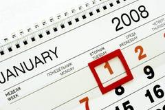 1. Januar 2008 Lizenzfreie Stockbilder