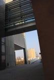 1 moderna nr. för arkitektur Fotografering för Bildbyråer