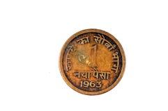 1 paisa antique de pièce de monnaie Photographie stock libre de droits