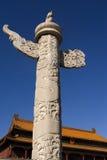 1 pilier de marbre de Pékin Image stock