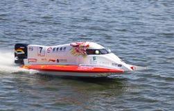 1 powerboat för formelgrandpr h2o Arkivfoto