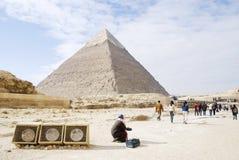 1 pyramidvisit Fotografering för Bildbyråer