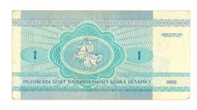 1 roebelrekening van Wit-Rusland, 1992 Stock Afbeeldingen
