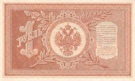 1 rublo, el estado ruso de la tarjeta de crédito. Foto de archivo libre de regalías