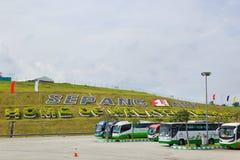 1 spår för sepang för formelgp malaysia tävlings- Arkivbilder