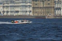 1 vatten för formelgp russia Royaltyfria Foton
