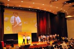 10个证书介绍学校学员顶层 图库摄影