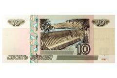 10块卢布俄语 库存图片