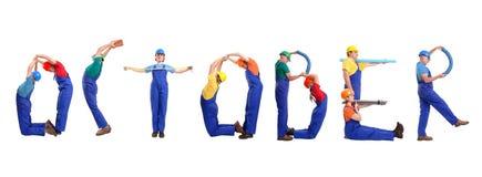 10月人员 免版税库存照片