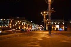 10月广场在晚上,米斯克 库存图片