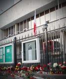 10 Απριλίου ανθίζουν kyiv την π&eps Στοκ φωτογραφία με δικαίωμα ελεύθερης χρήσης