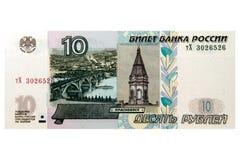 10 ρούβλια ρωσικά στοκ φωτογραφίες