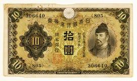 10 1930 античных японских иен Стоковое Изображение