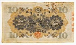 10 1930 tillbaka japanska yen för antikvitet Royaltyfri Fotografi