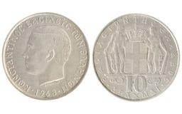 10 drachmai - soldi greci Immagine Stock