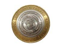 10 jubileums- rubles för mynt Royaltyfria Bilder