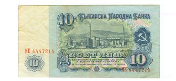 10 lev bill of Bulgaria, 1974 Stock Image