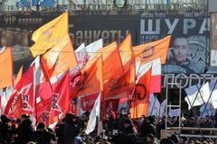 10 Maart 2012. De vergadering van de oppositie in Moskou Stock Foto