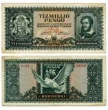 10 millones (Hungría) Imagen de archivo