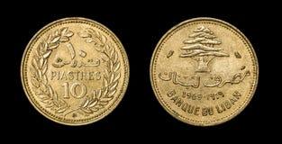 10 piastre古色古香的硬币  免版税库存照片