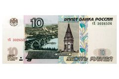 10 roubles ryss Arkivfoton