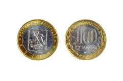 10 Rubel Münze Lizenzfreie Stockbilder