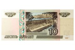 10 rubli russe Immagini Stock