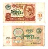 10 rublos de billete de banco Imagen de archivo libre de regalías