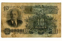 10 soviet rubles Stock Photo