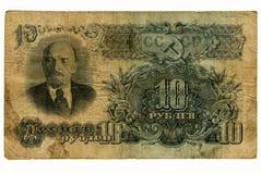 10 sowjetische Rubel Stockfoto