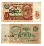 10 sowjetische Rubel, 1991 Stockfoto