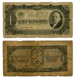 10 vieux roubles soviétiques (1937) Image libre de droits