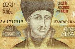 100保加利亚列弗 免版税图库摄影
