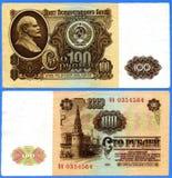 100块钞票卢布苏联 免版税库存照片